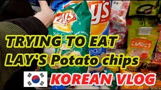 KOREANS TRYING TO EAT LAY's potato chips