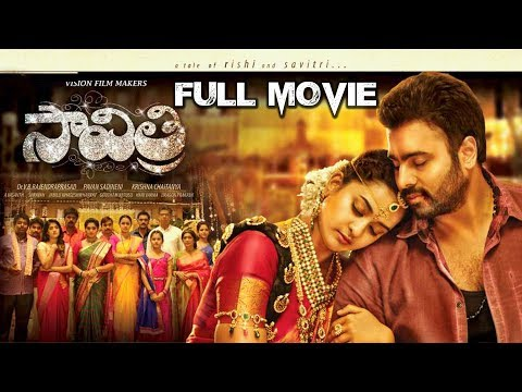 Savitri Latest Super Hit Full Length HD Movie | 2018 Latest Telugu Movies