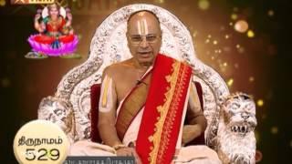 Lakshmi Sahasaranaamam 04/24/16