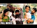 7G Brindavan Colony ( 7/G Brindavan Colony ) Full Length Telugu Movie || Ravi Krishna, Sonia Agarwal
