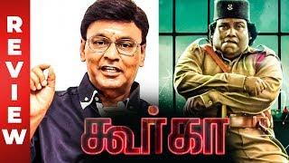Gurkha Movie Review by Bhagyaraj | Yogi Babu | Galatta Review