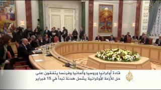 الإعلان عن التوصل إلى اتفاق لحل الأزمة الأوكرانية