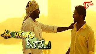 Ee Adugu Neethone    Latest Telugu Short Film 2017    By Ramana Tumula    #EeAduguNeethone