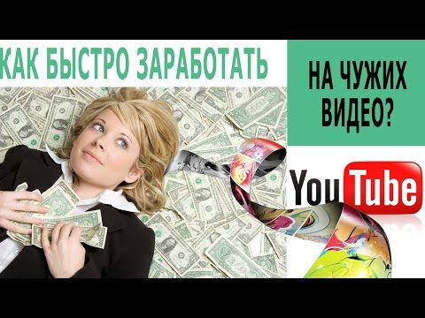 zarabotok-reklama-porno
