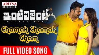 Chamak Chamak Cham Full Video Song Inttelligent Video Songs Sai Dharam Tej Lavanya Tripathi