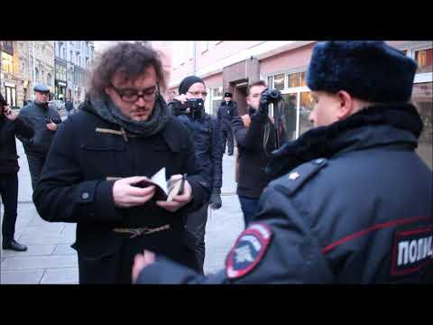 В Москве задержали людей за чтение сообщений в Telegram