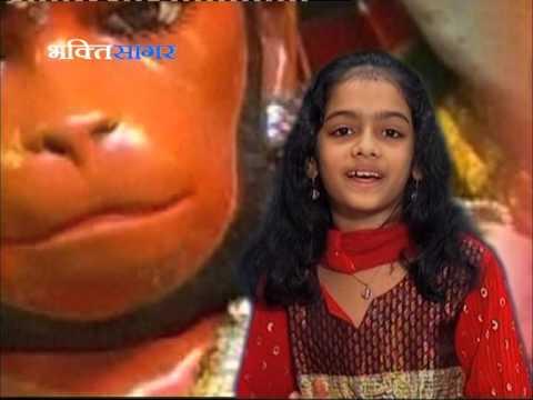 Shri Ram Bhakt Hanuman Bhajan - Veer Hanumana Ati Balwana By Sakshi & Mansi video