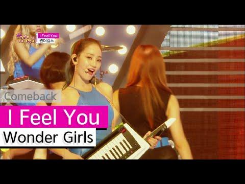 [Comeback Stage] Wonder Girls - I Feel You, 원더걸스 - 아이 필 유, Show Music core 20150808