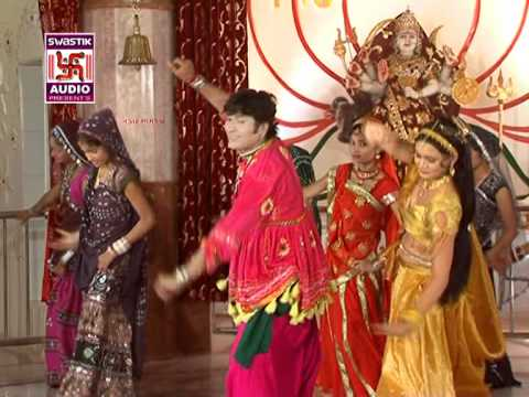 Adhye Sekti Tuj Ne Nemu - Maa Ambe Gujarati Devotional Song