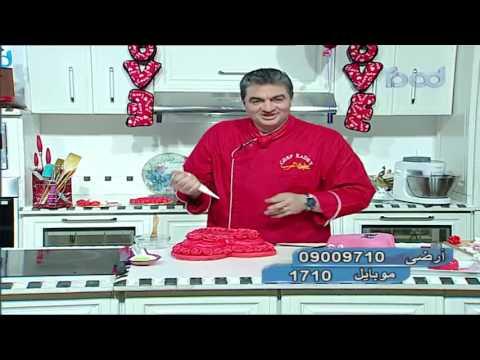 حلوانى العرب -الشيف قدرى-حلقه عيد الحب-فوود
