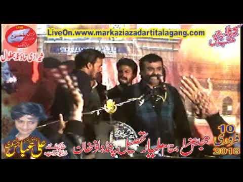 10 February 2018 majlis  zakir qazi wassem bani zakir ali abbas askri