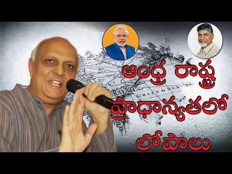 Lopsided Priorities of Andhra Pradesh