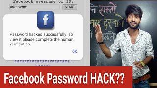 Facebook Password Hack???