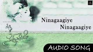 Ninagaagiye Ninagaagiye | Nannusire Kannada Movie  | Audio Song | Rahul, Keerthi