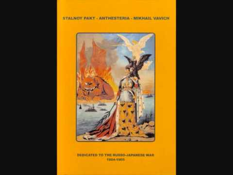 Taken from: Stalnoy Pakt - Anthesteria - Mikhail Vavich* -- Dedicated To The Russo-Japanese War 1904-1905 cd 2007 Label: Der Angriff http://www.discogs.com/label/Der+Angriff.
