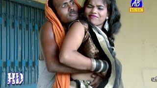 बान्धs कस के नाड़ा हो ❤❤ Bhojpuri Hot Item Songs New Video 2016 ❤❤ Sandeep Mastana [HD]