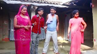 रामलाल के चायनीज खिचड़ी/MAITHILI COMEDY VIDEOS/NEW 2018-HD