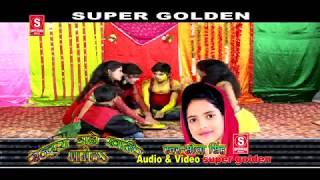 सोना सिंह शादी गीत   NON  STOP DJ RIMIX  SONA SINGH SADI SONG 2017 #Sona Sing New Song #Shadi Song