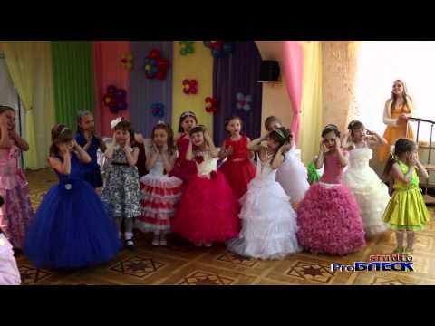 Видео платье на выпускной в детском саду