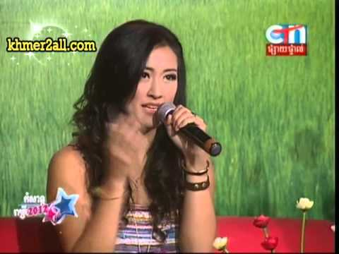 Laura Mam Interview [15-09-2012]