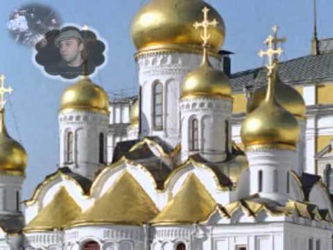 Золотые купола клип