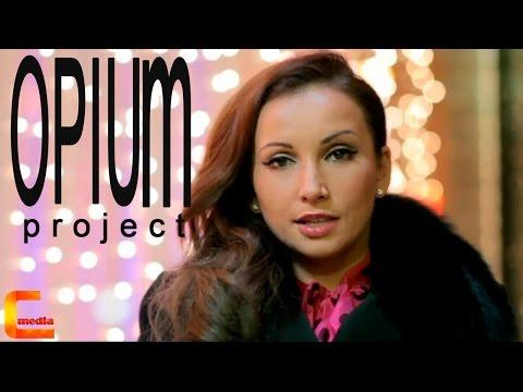 Opium Project - Накричи на меня