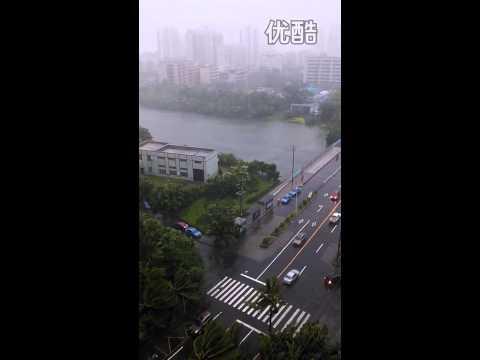 20150710 number nine Chang Che hung hurricane meteorological bureau  Fear bring amazing  1 rain