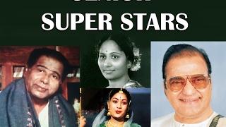 Real life stories of Telugu senior actors | Mahanati Savitri | NTR | Jayalalitha