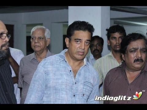 Kamal Haasan, M. K.Stalin and Vivek at K. Balachander Son Bala Kailasam Death | Funeral video
