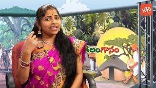 Singer Ganga | Latest Telangana Folk Songs | Telanganam | Telugu Folk Dj Songs
