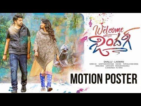 Welcome Zindagi Latest Movie Motion Poster || #WelcomeZindagi || Latest Telugu Movies 2018 || NSE
