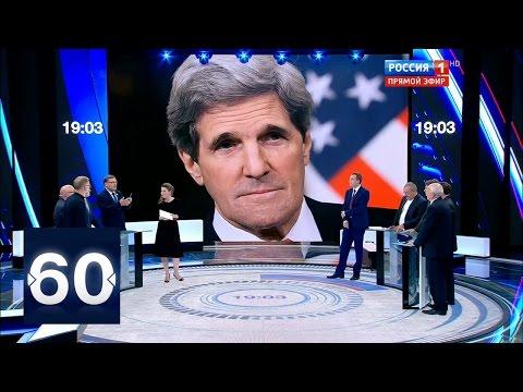 Косачев: США впервые столкнулись с вызовом на монополию истины