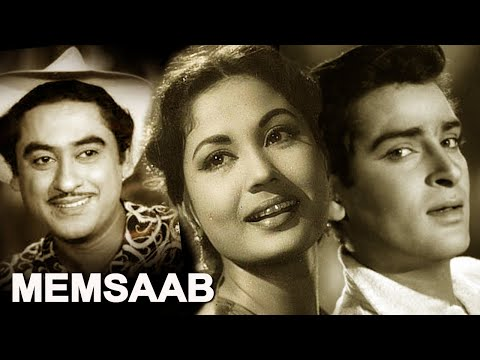 mem Sahib | Full Hindi Movie I Kishore Kumar I Meena Kumari I Shammi Kapoor video