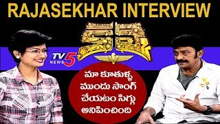 Angry Young Man Rajasekhar Exclusive Interview | Kalki Telugu Movie | Sowjanya Nagar