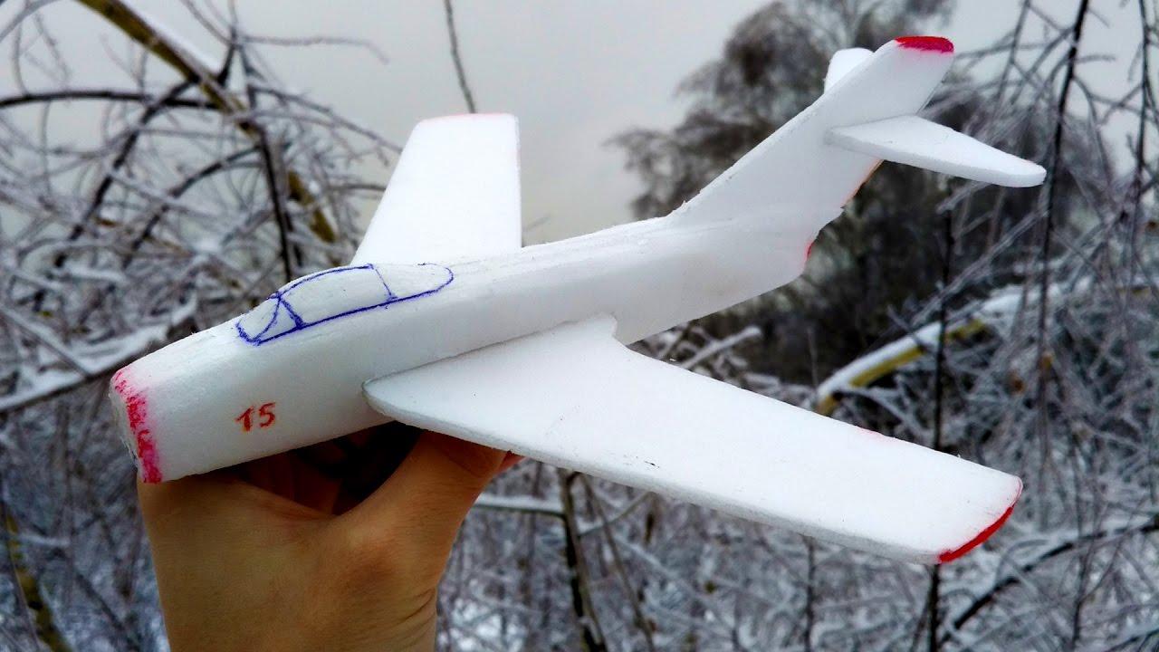 Самолёт из пенопласта своими руками 98