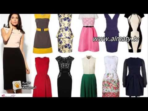 Какие платья подходят фигуре прямоугольник у