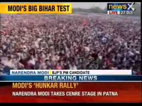 Narendra Modi's Hunkar rally in Patna - News X