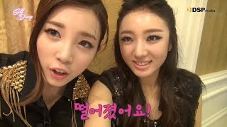 "BABY KARA Self Diary 5편 - [(""루팡(LUPIN)"" Behind The Stage] Making VOD"
