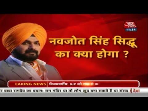 संकट में Navjot Singh Sidhu, अपनी ही सरकार के 3 मंत्रियों ने मांगा इस्तीफा