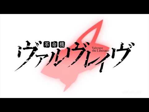 【ヴァルヴレイヴOP】「Preserved Roses」歌ってみた -1 Key Ver.-【レイ × Hakubai】