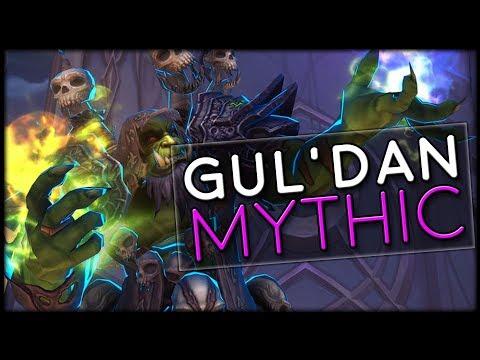 MYTHIC GUL'DAN - Nighthold Raid Guide | World of Warcraft Legion