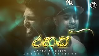 Rahas | Gayya Ft Milin (Acoustic Version)