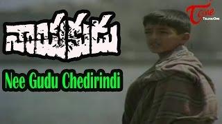 Nee Goodu Chedirindi Song | Nayakudu Movie Songs | Kamal Haasan | Saranya