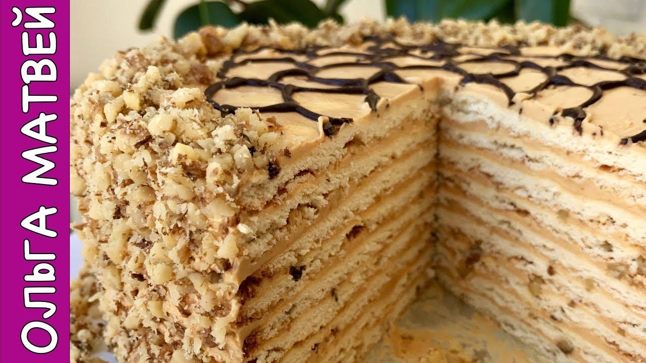 "Торт ""Медовик"" На Заварном Тесте и Много-Много Орехов | Honey Cake Recipe"