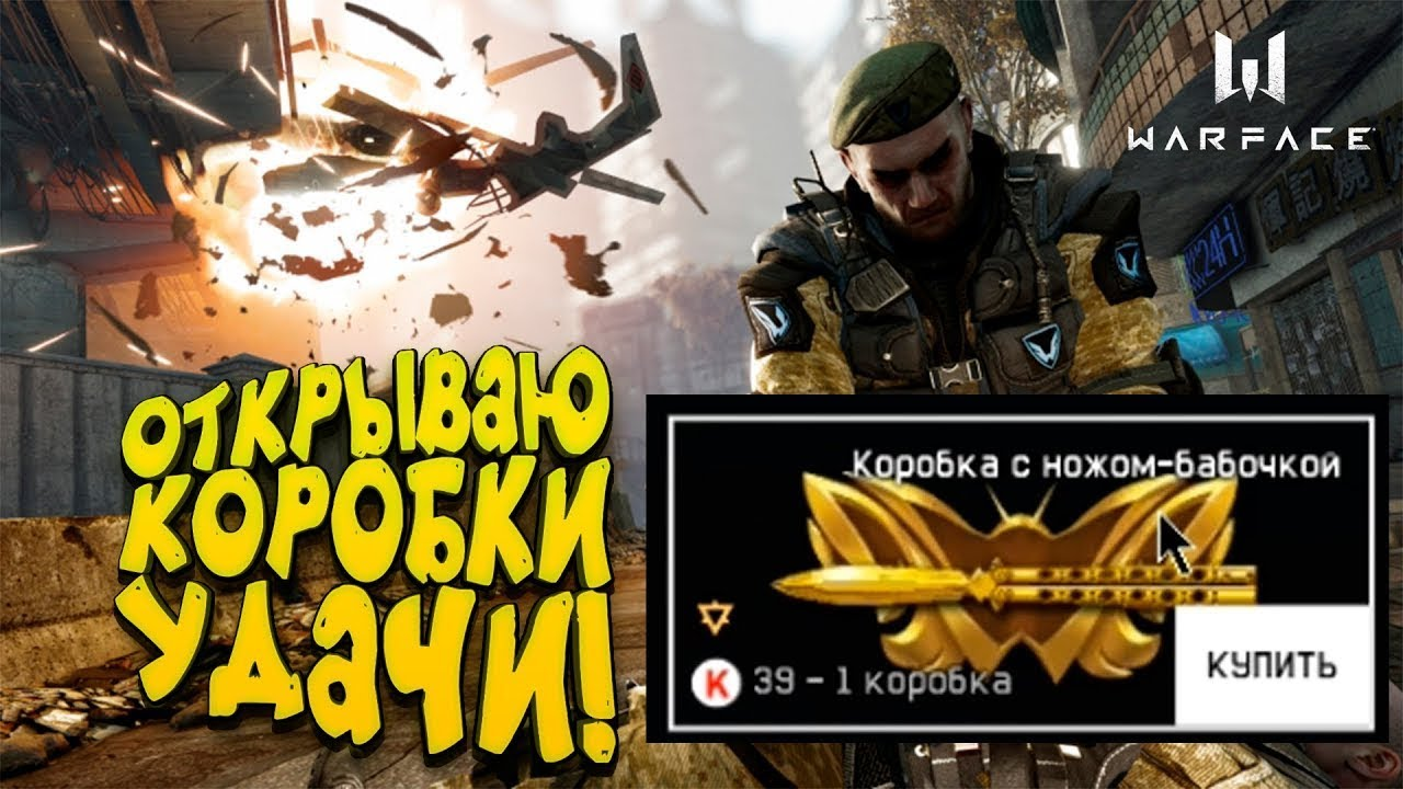 Взлом warface с помощью Cheat Engine 6.2. взлом игры warface с помо