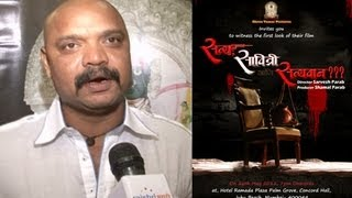 Renowned Editor Sarvesh Parab's Directorial Debut With Satya Savitree Satyavaan - Marathi News