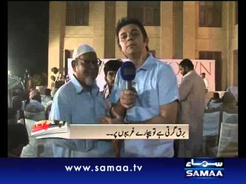 Aap Ki Baat, September 17, 2012 SAMAA TV 2/2