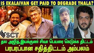 Download Shocking : Is Ekalaivan Get Paid to Degrade Thala Ajith & Director Siva ? 3Gp Mp4