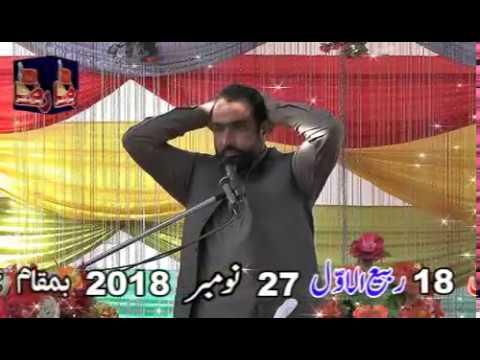 Allama Mushtaq Hussain Alvi   18 Rabi Ul Awal 2018   Rasool Pur Gujrat