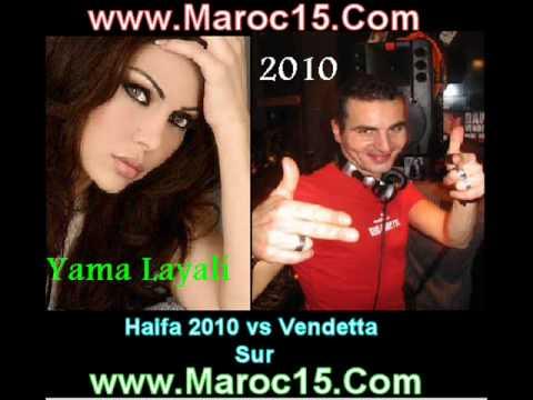 Haifa 2010 vs vendetta - Yama Layali